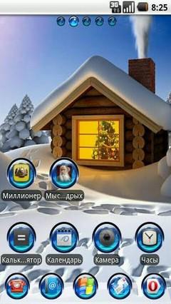 Go Launcher EX Theme Frost
