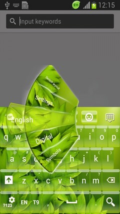 Green Maple Leaves Keyboard