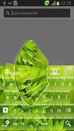 Green Maple Leaves Keyboard