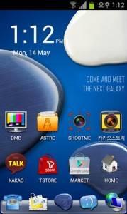 Galaxy S3 Pebbles Blue Theme v1.0