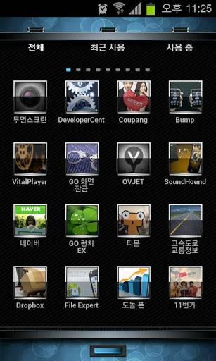 HD Photo Go Launcher Theme