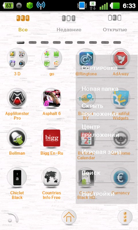 Clean Theme Go Launcher Ex