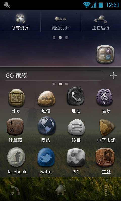 Moonstone release3 GO Launcher EX Theme (Animated)