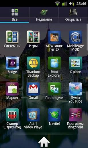 GO Launcher TouchWiz