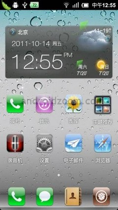 iphone dxhome theme