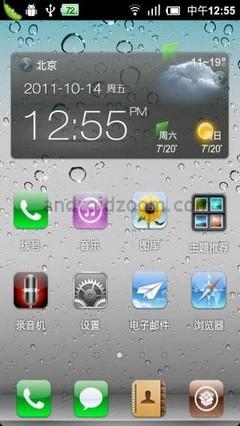 iphone dxhome theme