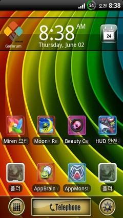 Go launcher theme ColorGlass
