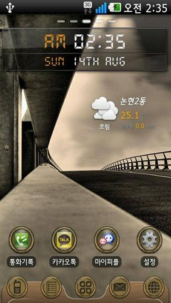Feeling Go Launcher theme
