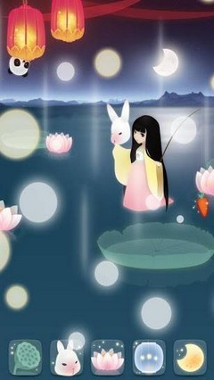 Water Lily GO Super Theme