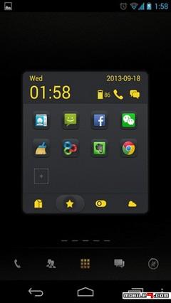 Dark Yellow Toucher Theme