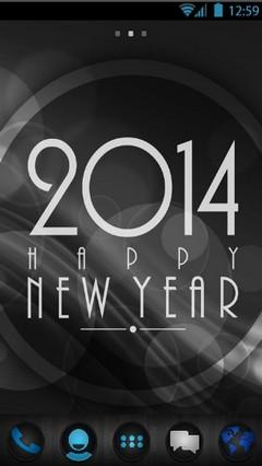 ATC7 : NEW YEAR 2014