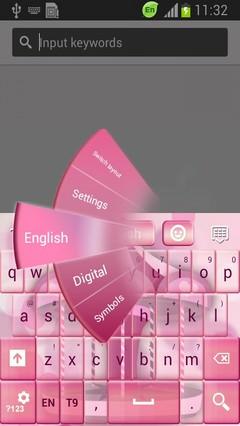 Pink Carousel Keyboard