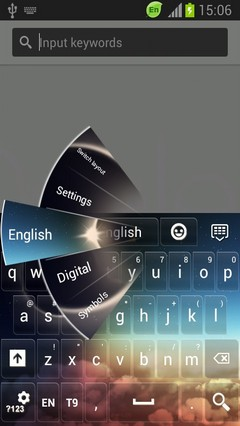 Solar Eclipse Keyboard Free