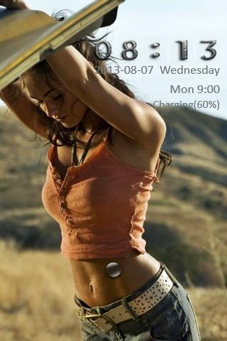 Megan Fox Go Locker