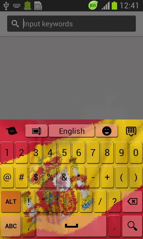 Spanish Keyboard