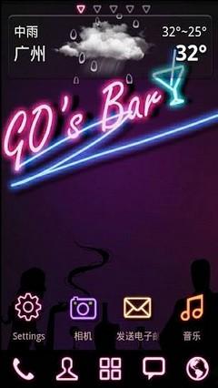 Club GO Launcher Theme 1.3