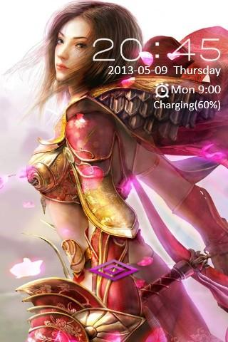 Warrior Girl Locker