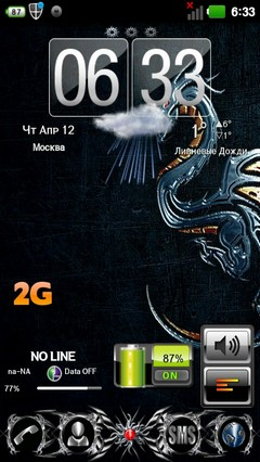 Tribal Metal Go Launcher Theme 1.0