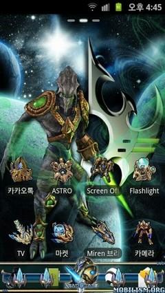 Protoss GO Launcher Theme 1.1