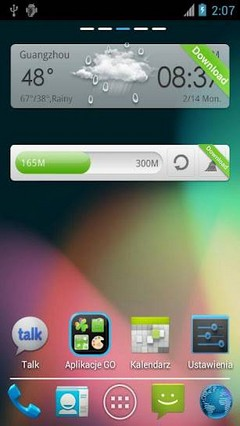 Jelly Bean Theme