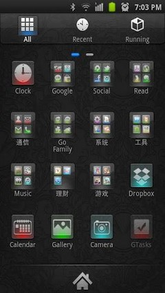 Color Glass GO Launcher Theme 1.0