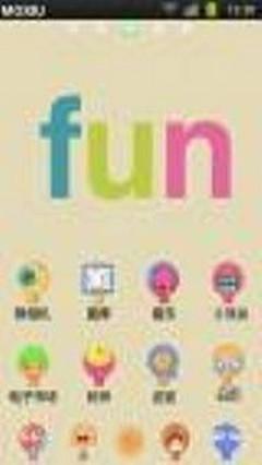 fun look
