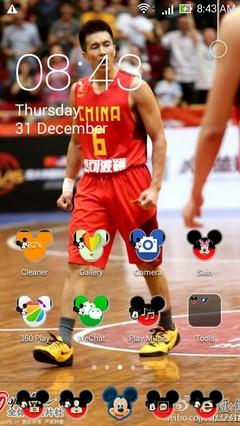 China Sports