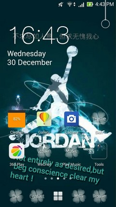Basketball Jordan