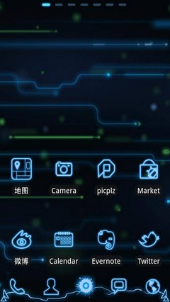 Future Theme GO Launcher EX