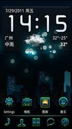 Neon Blue GO Launcher EX