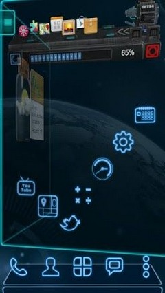 Future Next Launcher 3D Theme