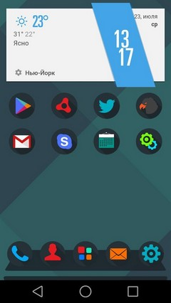 Next Launcher Theme L2D