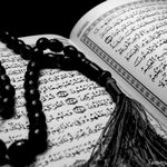 Duas From Quran