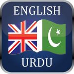 English-Urdu Dictionary FREE