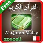 Al Quran (Malay) + Audio FREE