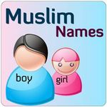 Baby Islamic Names+Meanings