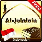 Tafseer Jalalain (Indonesian)