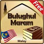 Bulughul Maram - Malay FREE