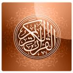 Al-Quran Urdu