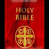 Holy Bible, King James Version, Book 43 John