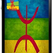 amazigh live wallpapers