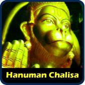 Hanuman Chalisa Ringtones