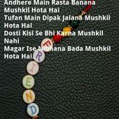 Friendship SMS