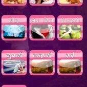 Hindi Sher O Shayari