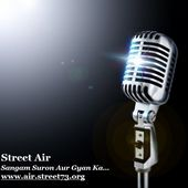 Street Air Indian Internet Radio