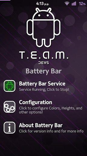 TEAM BatteryBar Pro