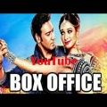Youtube Box Office Videos