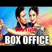 Youtube Box Office Videos