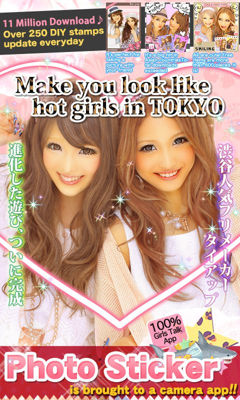 GirlsCameraAndroid 2.8