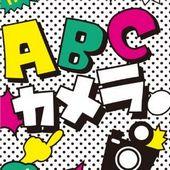 ABC Camera